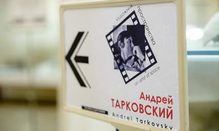From the Andrei Tarkovsky exhibition, opened at the Russian Museum with the support of the Severgroup Companies