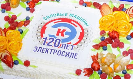 The «Elektrosila» plant is celebrating its 120th anniversary